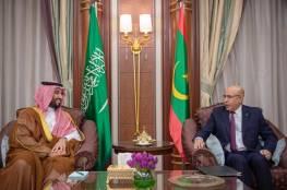 موقع : ابن سلمان عرض على رئيس موريتانيا التواصل مع نتنياهو