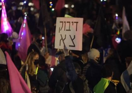 إصابات واعتقالات خلال مسيرات ضد نتنياهو