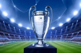 موعد وتوقيت قرعة دوري أبطال أوروبا