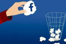 """خطوات إلغاء حسابك على """"فيسبوك"""" بصورة نهائية"""