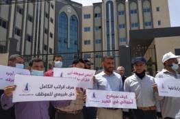 """نقابة الموظفين بغزة تطالب """"المالية"""" بالوقوف عند التزاماتها"""