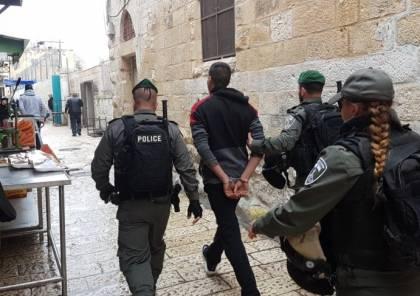 الاحتلال يعتقل 3 مواطنين من حي الشيخ جراح بالقدس المحتلة