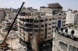 """صحيفة عبرية: غزة في """"المصغر الإسرائيلي"""".. بين إدارة الوضع والاحتلال و""""سنغافورة. 2. صفر"""""""