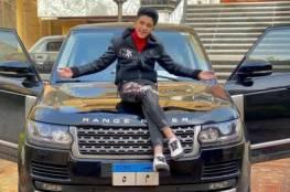 شاهد.. طفل مصري يثير الجدل بامتلاكه سيارة سعرها 3 ملايين جنيه