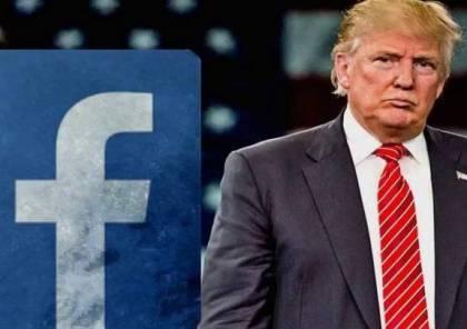 """استياء في """"فيسبوك"""" بعد رفض مديره التصرف حيال منشورات لترامب"""