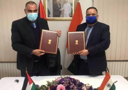 الهند توقع اتفاقيات لمشاريع سريعة الأثر مع فلسطين