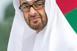 بن زايد: تطبيع المغرب مع إسرائيل خطوة سيادية تعزز سعينا للسلام العادل في المنطقة