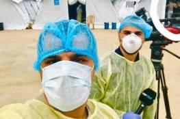 الصحة بغزة تعلن نتائج الفحوصات للصحفي والمصور الذين اعدا التقرير داخل مستشفى العزل برفح