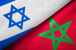 وزير خارجية المغرب يدعو وزراء إسرائيل لزيارة الرباط
