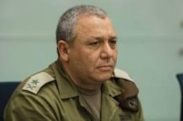 أحد أقرباء آيزنكوت ضالع في سرقة أموال جيش الاحتلال