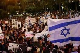 """قادة المستوطنات يحتجون أمام مقر بينيت على """"تجفيف البناء"""""""