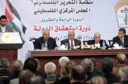 انطلاق أعمال الدورة الـ30 للمجلس المركزي ظهر اليوم بمقر الرئاسة برام الله