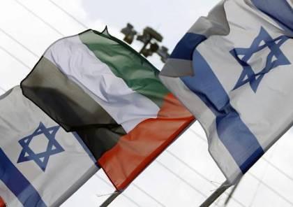 اسرائيل تعتزم مدّ خط أنابيب نفط من الإمارات عبر السعودية