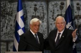 اليونان تتلقى دعما قويا من إسرائيل في المتوسط