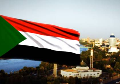 أمريكا: إلغاء تصنيف السودان دولة راعية للإرهاب يدخل حيز التنفيذ ابتداء من اليوم