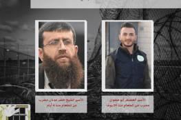 """الأسيران """"عدنان"""" و """"أبو عطوان"""" يواصلان اضرابهما عن الطعام في سجون الاحتلال"""