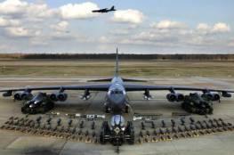 """أمريكا تنشر قاذفات من طراز """"بي 52"""" في الشرق الأوسط"""
