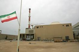 تحقيق: أمريكا تعتمد على شبكة التجسس الإسرائيلية العاملة في إيران