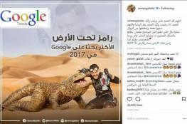 """تعليق رامز جلال بعد اختياره """"الأكثر بحثا"""" عبر جوجل"""