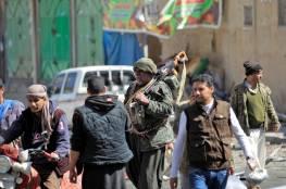 الحوثيون : التحالف قصف تجمعا لدعم الفلسطينيين ضد قرار ترامب