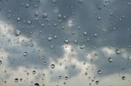 الطقس: أجواء باردة وأمطار مرتقبة