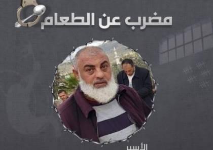 الأسير رايق بشارات يواصل إضرابه عن الطعام لليوم الـ (25) على التوالي