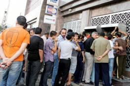 واللا: القيادة الإسرائيلية تعترض على توقيت تجميد أموالا من المقاصة للسلطة الفلسطينيّة