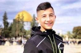 الاستئناف على قرار الإفراج للمعتقل المريض عبدالرحمن البشيتي