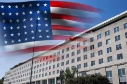 واشنطن: القدس تخضع للحل النهائي وعودة المساعدات للفلسطينيين مرهونة بتوافقها مع مصالحنا