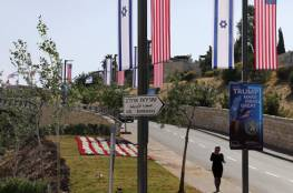 مؤسسة ياسر عرفات تصدر ورقة بحثية عن التواجد الأمريكي الدبلوماسي في القدس