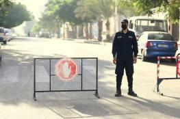 """غزة: مباحث """"كورونا"""" تصدر توجيهات مهمة للمواطنين في بيوت العزاء"""