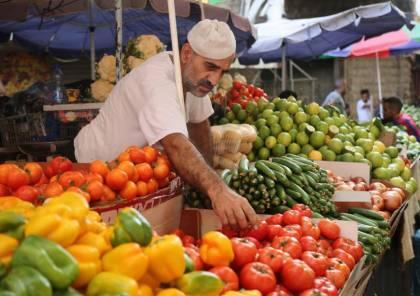 أسعار الخضروات والفواكه في أسواق غزة اليوم