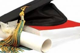 موعد الاعلان عن المقبولين في منحة الطالب الجامعي