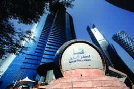 الأكبر في أوروبا.. قطر للبترول تحجز سعة تخزينية بمحطة غاز مسال بريطانية لمدة 25 عاما