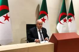 """الجزائر: وزراء الخارجية الأفارقة قرروا بحث عضوية """"إسرائيل"""" في الاتحاد القاري خلال القمة القادمة"""