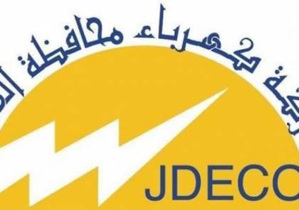 """""""كهرباء القدس"""" تدعو هذه المناطق إلى ترشيد استهلاك الكهرباء لتجنب الانقطاع المفاجئ"""