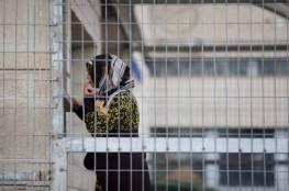 لمناسبة يوم المرأة العالمي: 35 أسيرة في سجون الاحتلال بينهن 11 أمّا