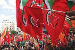"""الديمقراطية تدعو لاستنهاض القوى الفلسطينية لمجابهة """"رؤية ترامب-نتنياهو"""""""