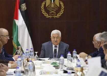 القيادة تجتمع غداً لبحث اجراءات الاحتلال واميركا ضد القضية الفلسطينية