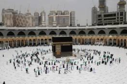السعودية تسمح باستخدام كامل الطاقة الاستيعابية في المسجد الحرام والنبوي