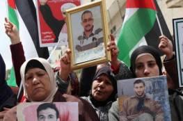 طولكرم: وقفة تضامنية مساندة للأسرى الإداريين المضربين عن الطعام
