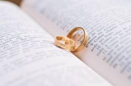 فيديو.. عرض زواج.. طيار يرسل خاتم خطوبة لحبيبته من الفضاء