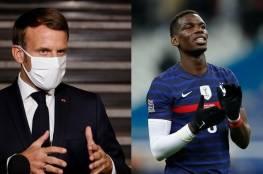 """بوغبا يرد على تقارير اعتزاله اللعب مع فرنسا بسبب تصريحات ماكرون """"المسيئة للإسلام"""""""