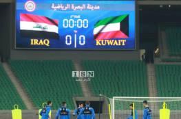 مشاهدة مباراة العراق والكويت الودية اليوم بث مباشر