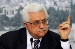 الرئيس يدين التصعيد الإسرائيلي الخطير على قطاع غزة