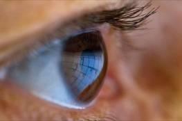 أعراض تشير إلى إصابتك بالتهاب خطير في العين