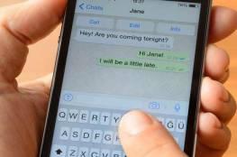 """خلل في """"واتس آب"""" يفضح رسائلك الخاصة أمام الغرباء"""