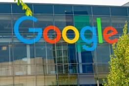 """غوغل تواجه اتهامات بتتبع مستخدميها حتى لو كانوا على """"الوضع الخفي"""""""