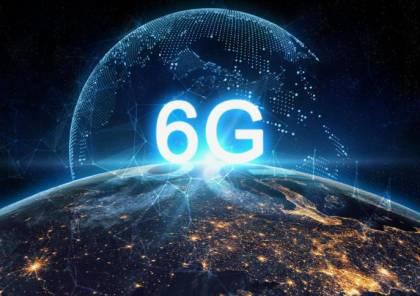 الحكومة الألمانية تدعم شبكة الاتصالات النقالة للجيل السادس بـ700 مليون يورو