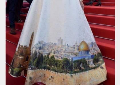صور: المسجد الاقصى وقبه الصخرة على زي وزيرة إسرائيلية في مهرجان كان !